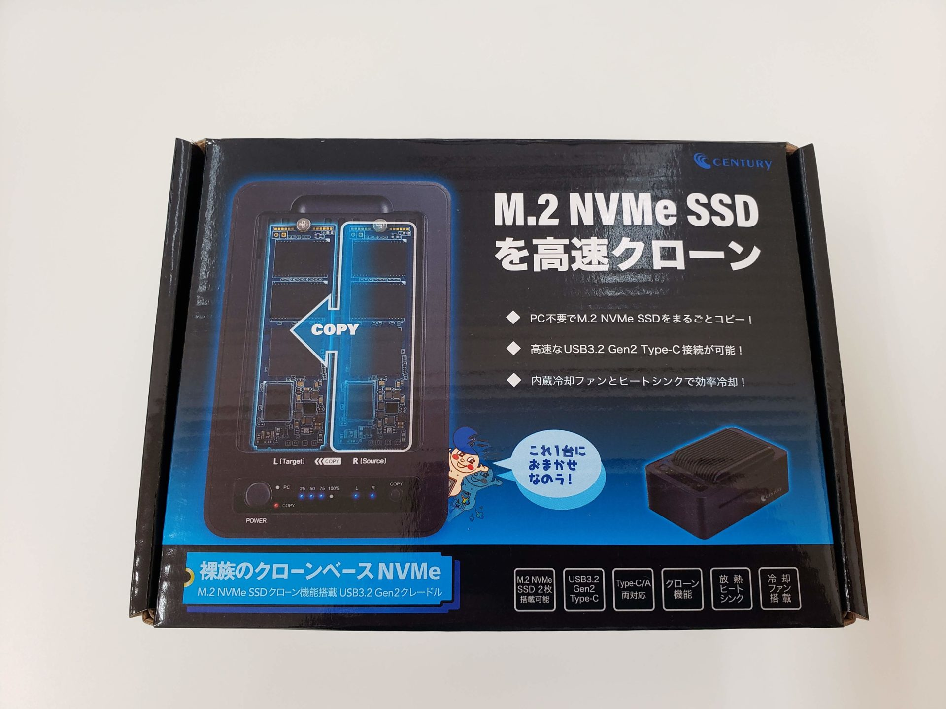 NVMe M.2 SSDクローン